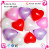 3.5 gHeart Shaped, balloon stand for decoration
