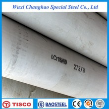 high quality sus304 stainless steel tube/pipe