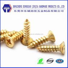 6*1/2 ph csk head copper tapping screw