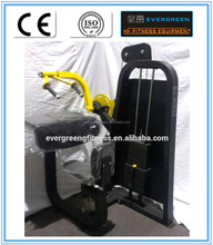 high quality Selectorized Strength triceps extension / gym equipments total gym / professional gym equipment for sale