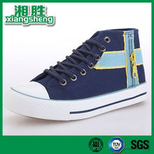Canvas Shoes Men,New Model Canvas Shoes Men,Latest Canvas Shoes Men