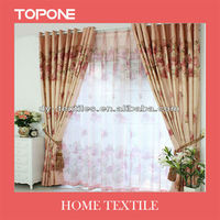 2013 Fashion New design 100% woven window lace curtain