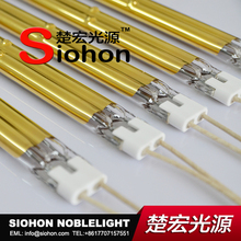 Siohon Heidelberg SM102 Grafix Part:2130012 Gold Twin Infrared Lamp Short Wave Infrared Lamp SM102-SW-A