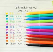 12pcs color gel pen,drawing pen,rainbow color gel pen,popular color pen