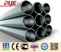 cold draw stainless steel seamless tube