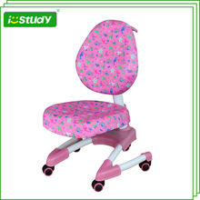 Top quality adjustable brand names chairs from china