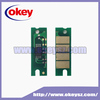 Toner reset chip for Ricoh toner cartridge SP100 for ricoh copier