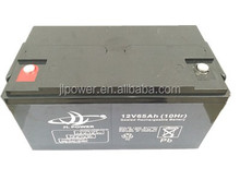 Free Maintenance battery AGM separator battery UPS/solar/telecom Usage battery super gel storage battery 12V65Ah