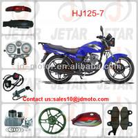 repuestos y accesorios para motos HJ125-7