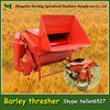 Family use high efficiency barley thresher