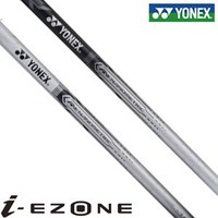 Yonex shaft parts for exclusive use of i-EZONE driver NST300 golf club shaft