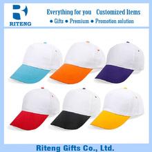 China manufactuer custom cotton sun visor cap