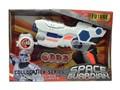 El último abc-197629 pistola de juguete de sonido espacial pistola de juguete con luz y sonido pistola láser