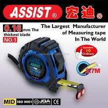 measuring tools ,tape measure,measure tape