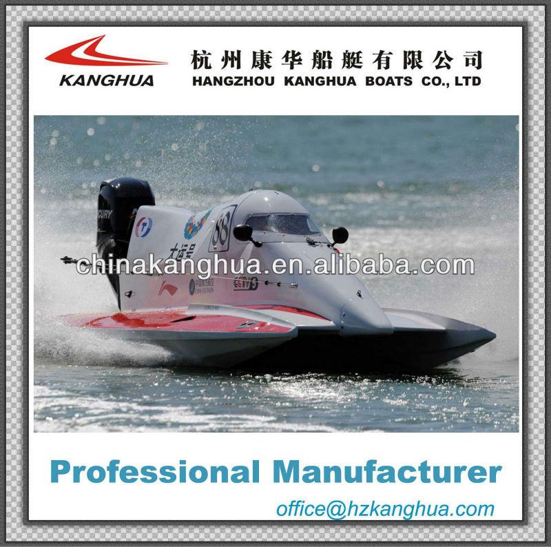 Marinha fórmula barcos a motor