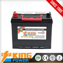 Electric car battery 12V car battery 60AH best price 55D23L MF