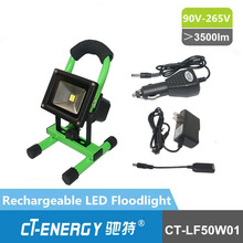 New product 10w rechargeable solar outdoor flood light