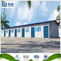 well-designed mobile phone housings