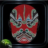Beautiful customized rhinestone Facial Masks hotfix designs