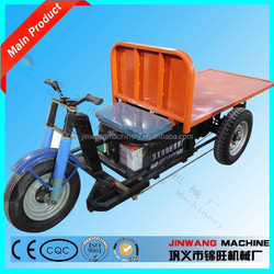 three wheel motorcycle/Three Wheel Motorcycle ZY 152/electric three wheel motorcycle