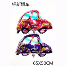 2015 New design 65*50 cm the wedding car shape foil helium balloons for Valentine's Day Party /Weeding Party