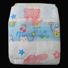 disposable sleepy baby diaper OEM service