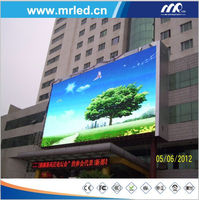 magic outdoor advertising p20mm led panel display