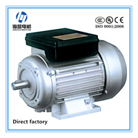 YL/ YY/ YC series aluminum housing single-phase electric motors prices