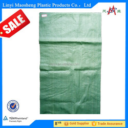 China high quality strong capacity bopp laminated pp woven bag/durable agriculture product packaging virgin material pp woven ba