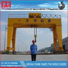 MG model heavy duty Double girder gantry crane 20 ton