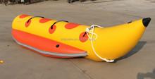 3 people Banana Boat Price