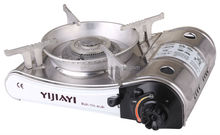 Camping butane portable gas burner,HOT SELLING MINI GAS STOVE WITH CE APPROVAL