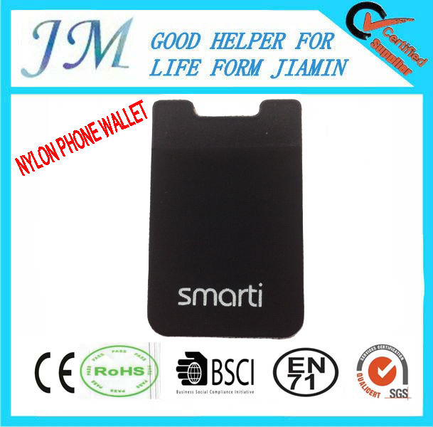 good quality of 3M sticker smart wallet for phone nylon/silicone