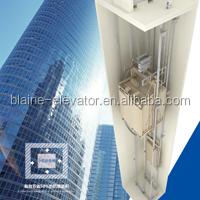 FUJIZY small machine room passenger elevator