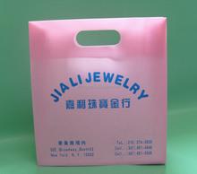pvc plastic clutch bag soft loop handle square bottom plastic bag