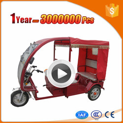 Hot selling electric three wheel motor tricycle for passenger
