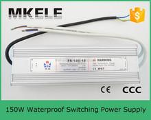 FS-150-12 12v transformator 150w 12v waterproof led strip lights power supply