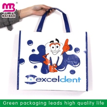 beautiful and charming nonwoven bag in lamination