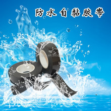 adhesive tape for sealing alibaba hot sale ,water proof