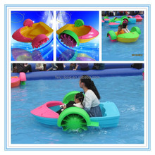 CE/TUV certification water park equipment paddle boat for kids