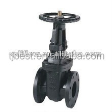 MSS-SP-70 Rising spindle gate valve