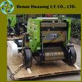 Pequeños ensilaje de maíz maquinaria de embalaje/máquinas de ensilaje