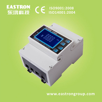 MID pending,3 phase 4 wires multifunction DIN rail energy meter, multi-parameters measurement, 4P smart meter,CE approval