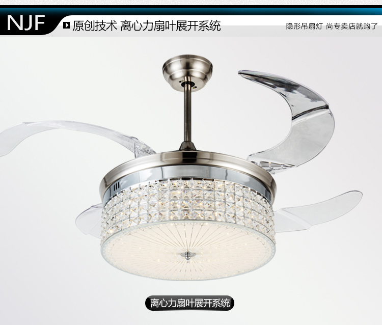 Invisible Fan Blades Crystal Ceiling Fan Light Remote