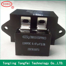 factory price original Low ESR CBB15 pulsed capacitor for wLong elding machine