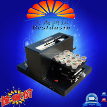 New Condition and Flatbed Printer Plate Type lets coffee printing machine