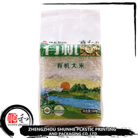 custom colorful printing back seal rice vacuum packaging bag