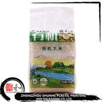 custom colorful printing back seal rice vacuum packaging bag