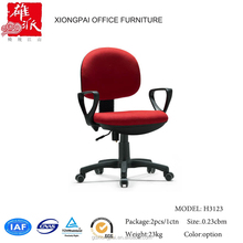 Inexpensive red adorable office chair for female H3123