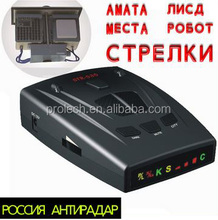 Vehicle Anti Police Strelka Radar detector for Russia Pulse Laser Radar detector STR535_B0005